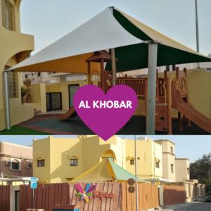 Kipina Preschool Al Khobar Saudi Arabia