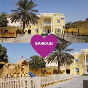 Kipina Preschool Bahrain